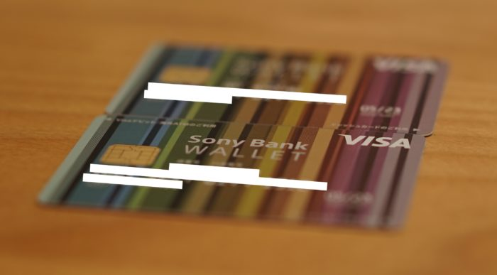 Sony Bank Wallet Cards