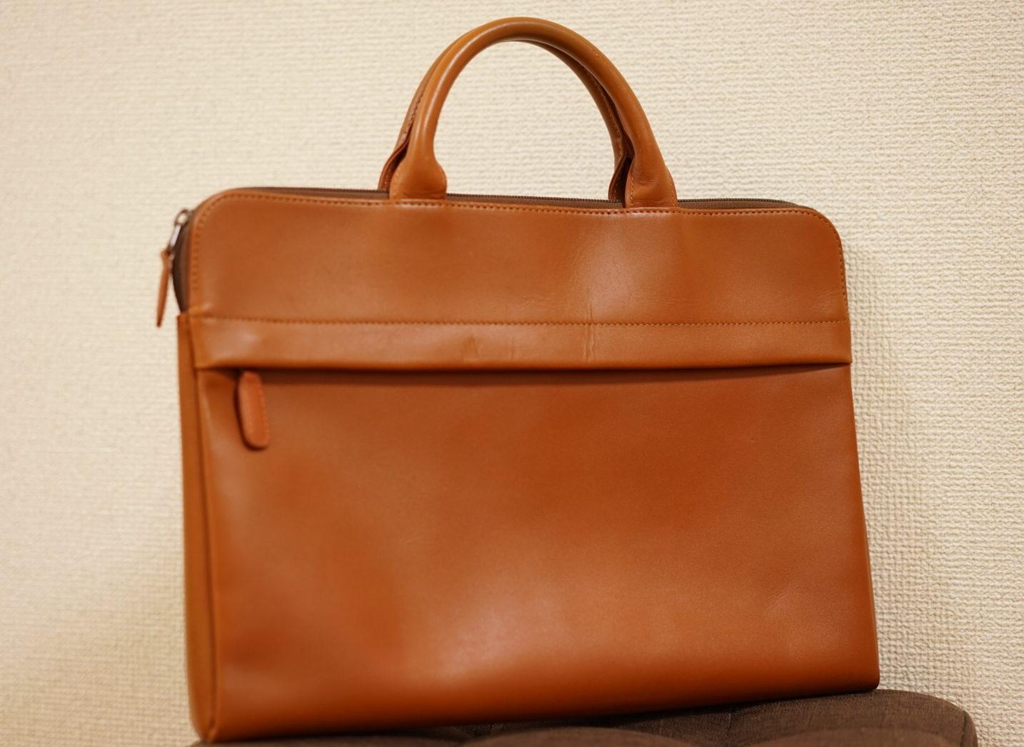 Trion bag back