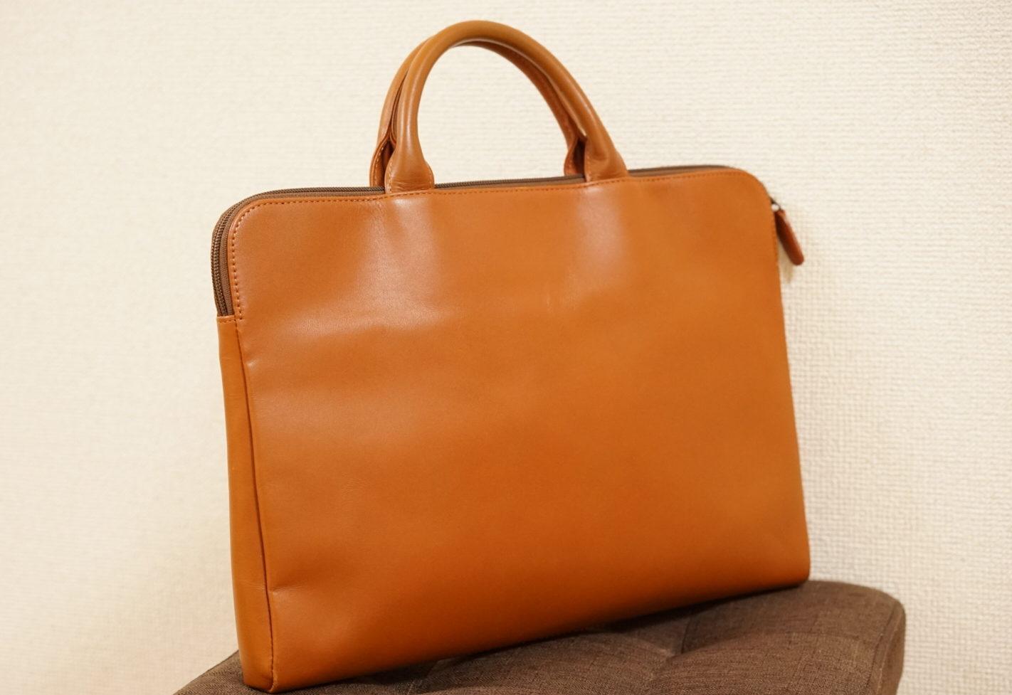 Trion bag front