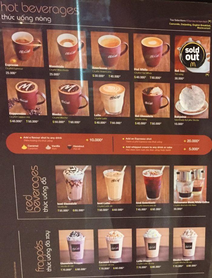 ベトナム マクドナルド コーヒー 価格
