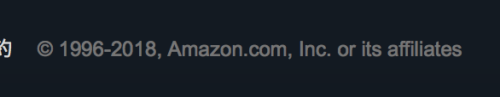 amazon copyright indication