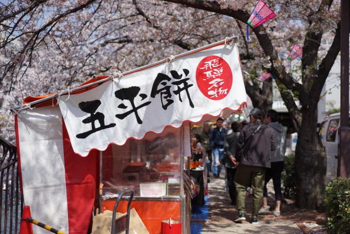 出店 大岡川 桜