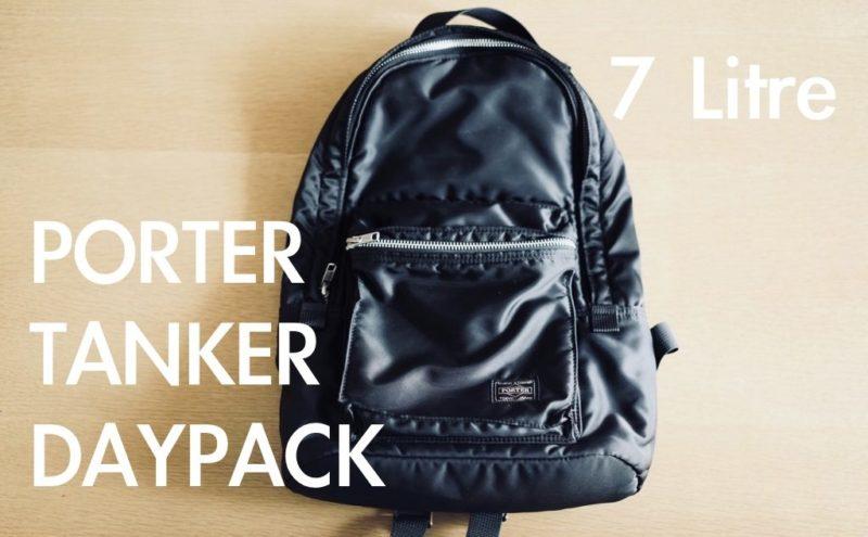 porter tanker daypack eyepatch