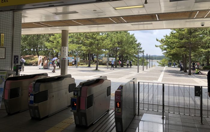 八景島駅 出口
