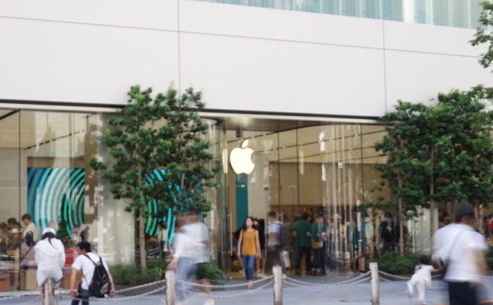 新宿 apple