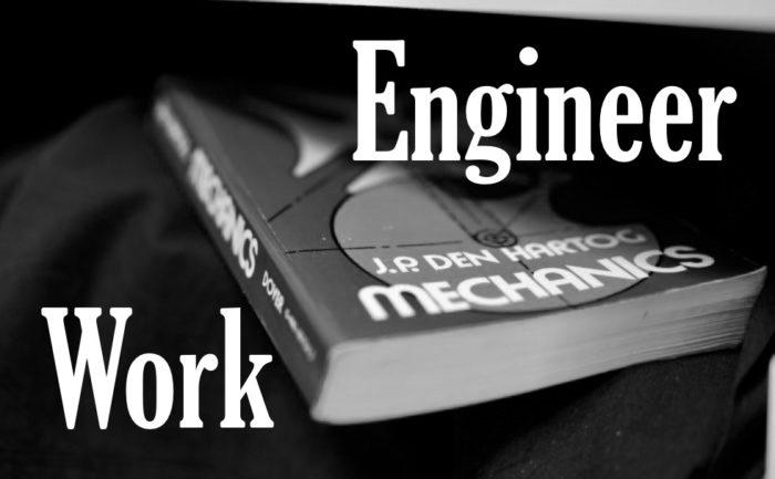 働くこと、設計やエンジニアの仕事について