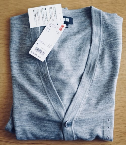 Uniqlo EXTRA FINE MERINO WOOL gray cardigan