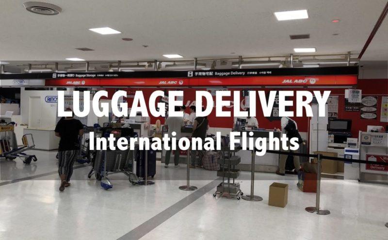 ラグジュアリーカード チタン 空港手荷物宅配無料サービス
