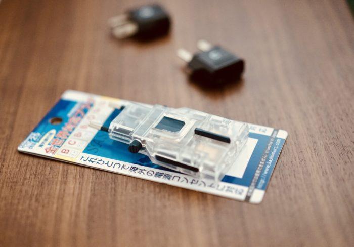 カシムラ TI-25 全世界対応プラグ