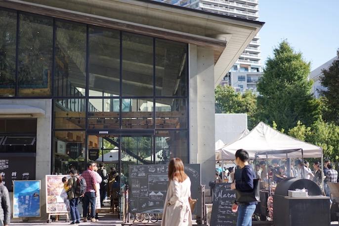 池袋 ラシーヌ カフェ・レストラン