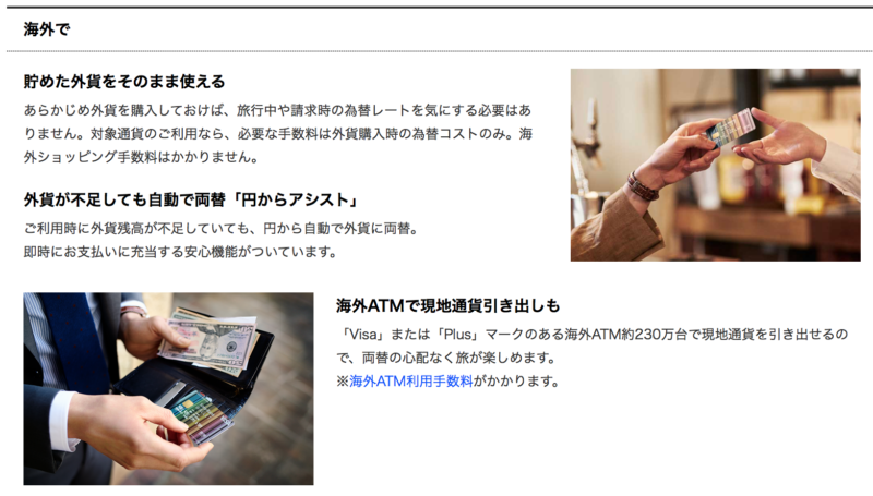 sony bank website
