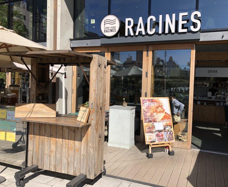 芝生用ラグ 借りる Racines cafe