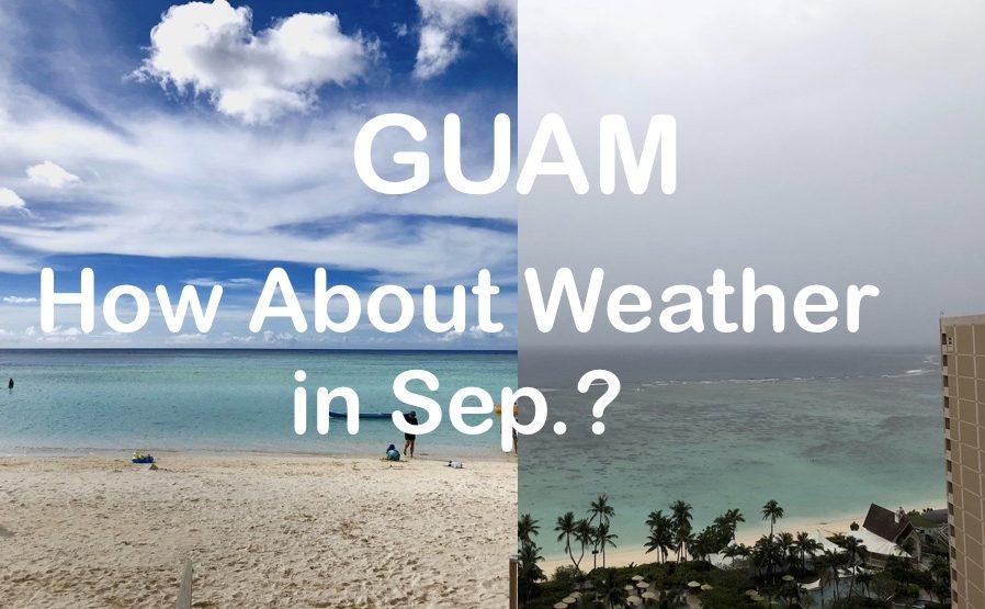 9月のグアムの天気