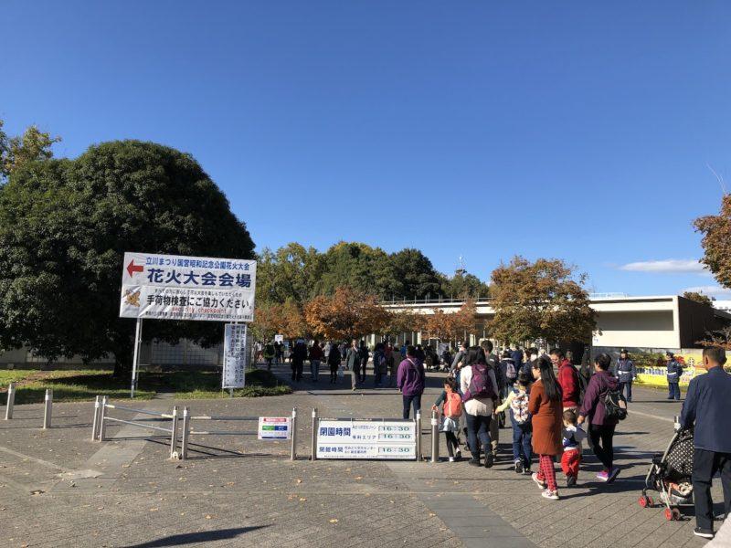 あけぼの口 昭和記念公園