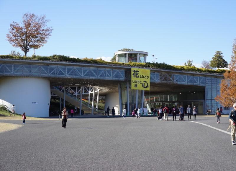文化センター 昭和記念公園