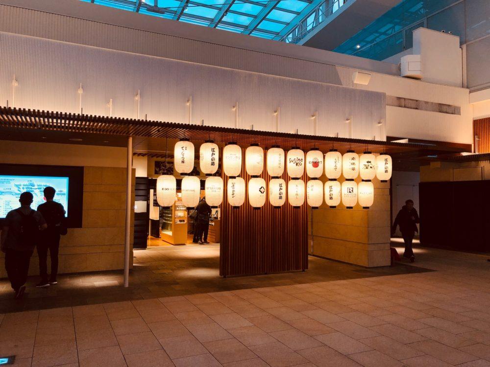 金子眼鏡店 羽田空港国際線ターミナル店