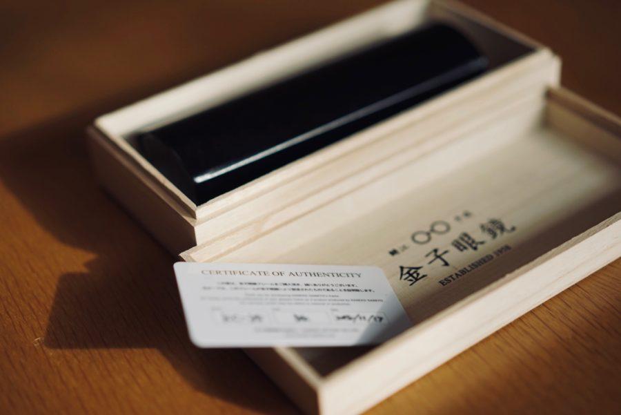 金子眼鏡 カード
