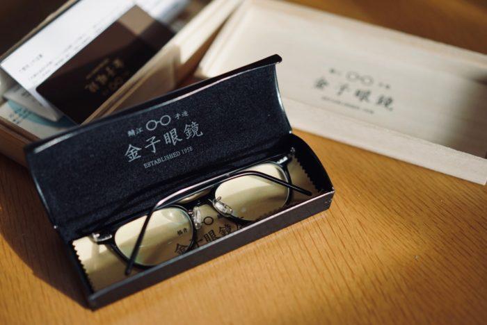 金子眼鏡 ケース