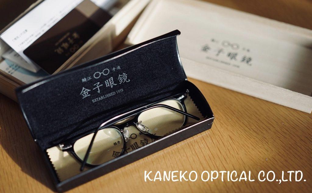 金子眼鏡店 眼鏡 購入