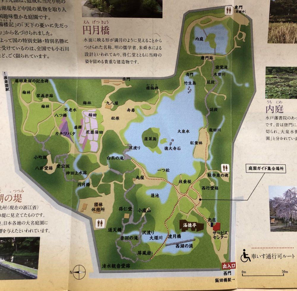 小石川後楽園 地図