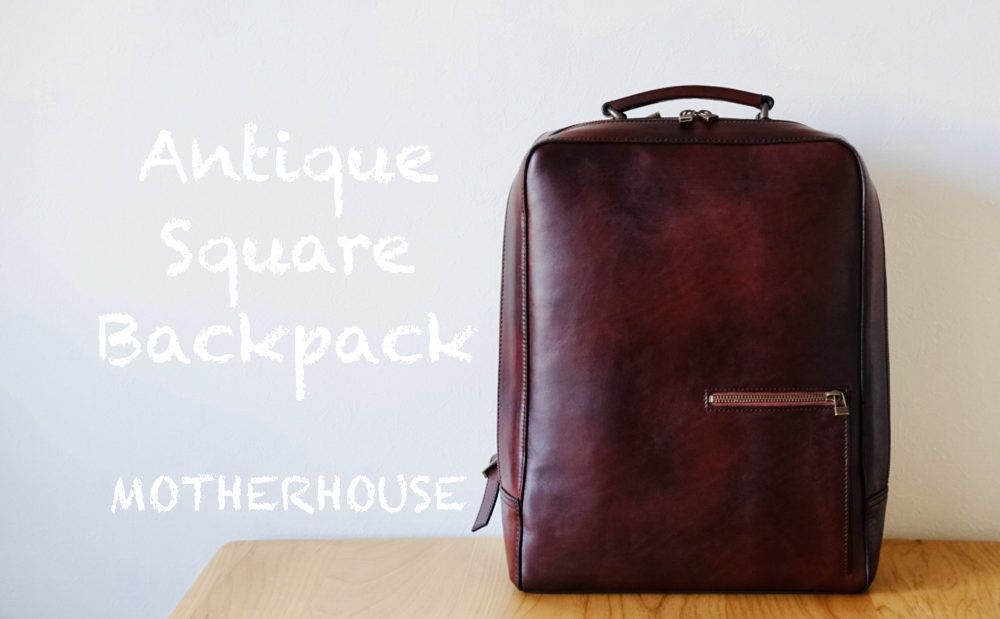 Motherhouse Antique Square Backpack