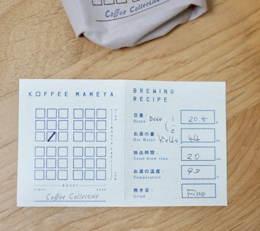 Koffee Mameya card brewing recipe