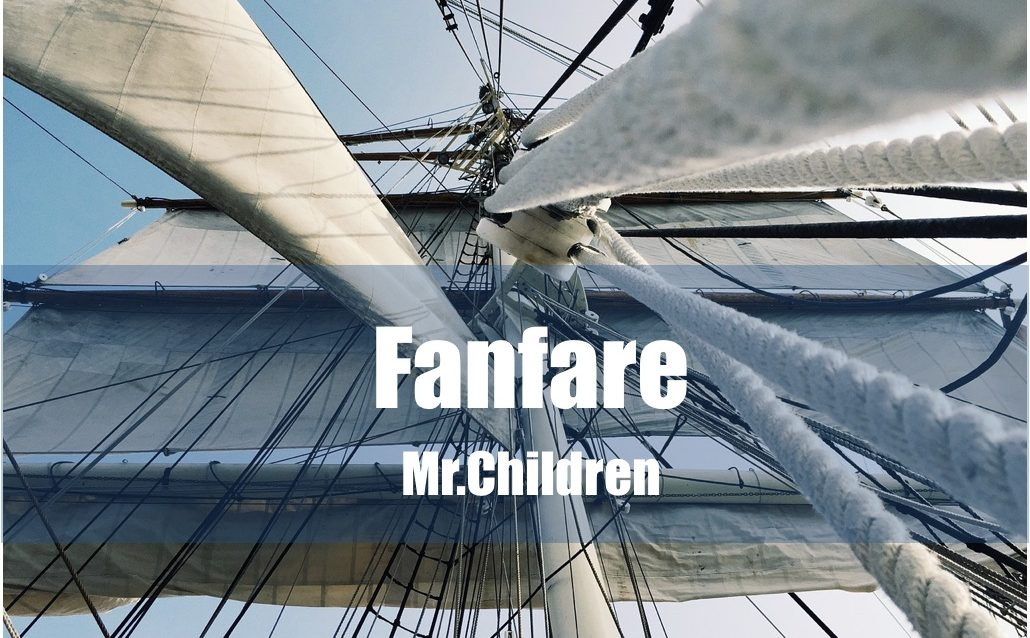 Fanfare Mr.Children