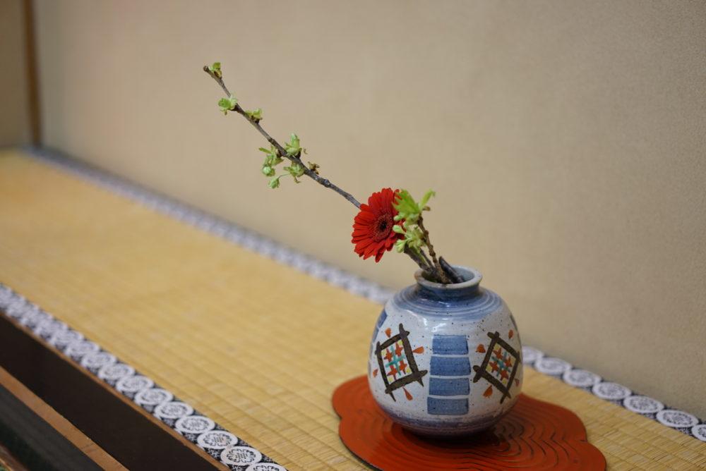 花 おお川 熱海温泉