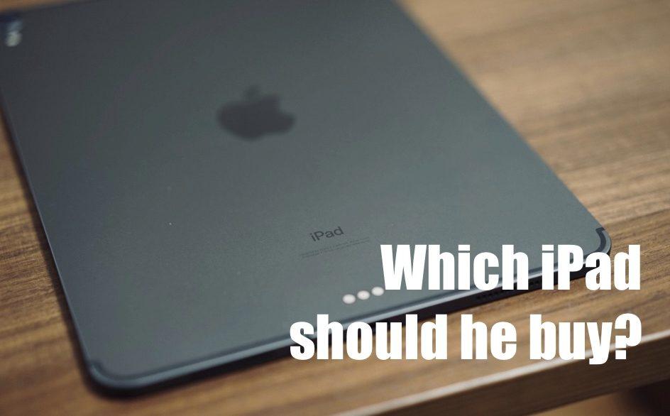 家族がiPad Pro 12.9インチを欲しいという場合どうするか