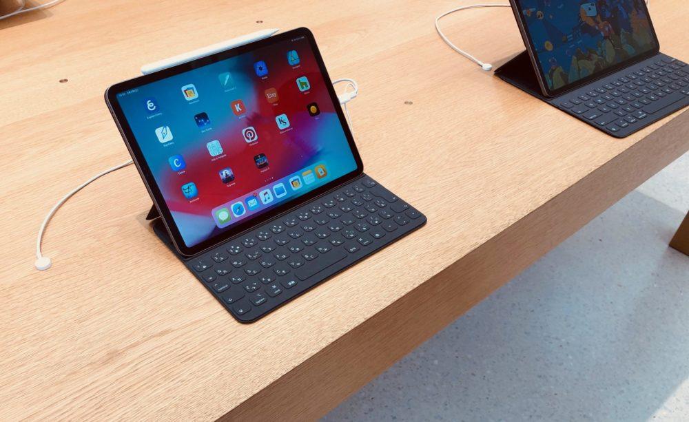 Apple store iPad pro