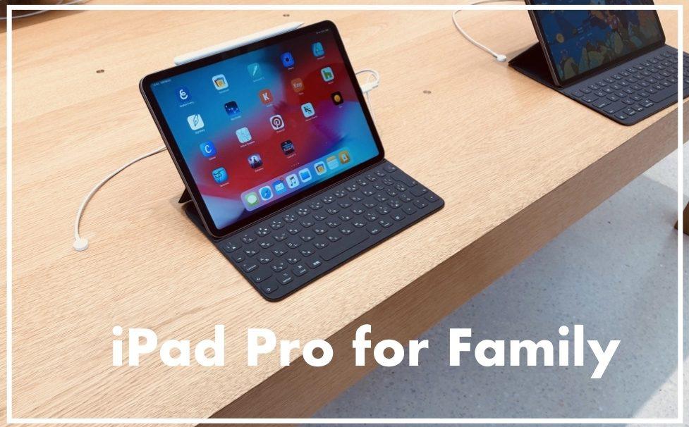 アップルストアにて家族がiPad Proを購入