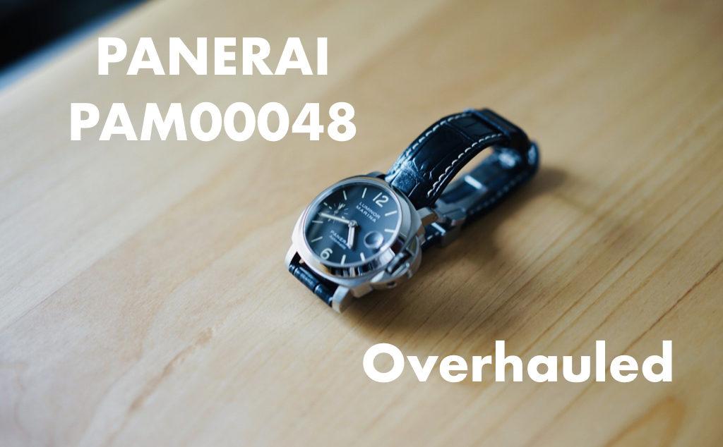 factory price 4dd3d 1e37c オーバーホールから戻ってきたパネライのPAM00048。かかった期間 ...