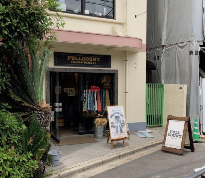フルカウント東京店