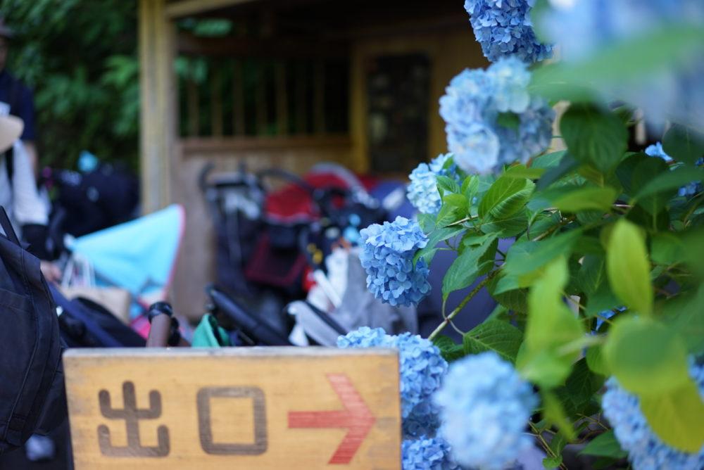 ベビーカー置場 明月院 鎌倉