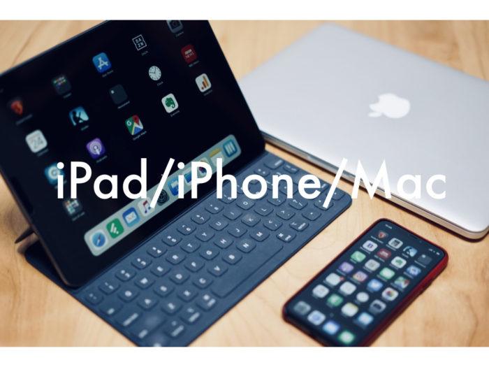 iPad iPhone Mac