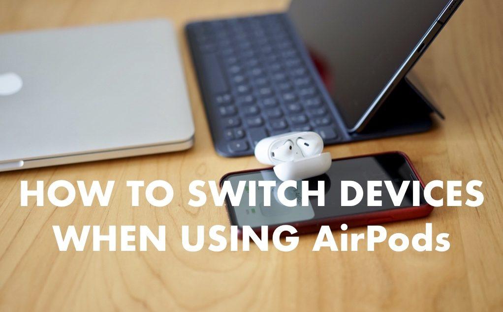 AirPodsをデバイスごとに切り替えて使う方法