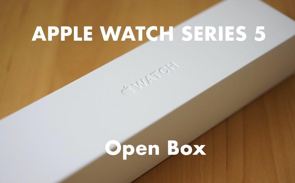 開封編 Apple Watch