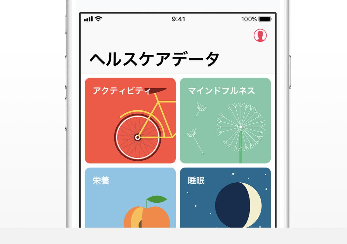 Apple Watch 公式サイト