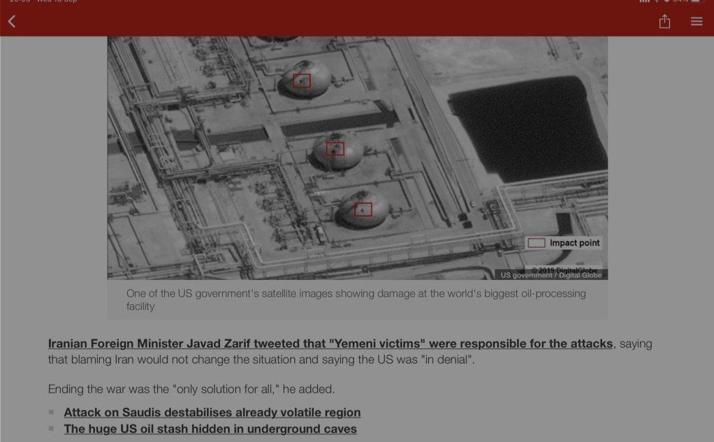 サウジアラビア ドローンアタック BBCニュース