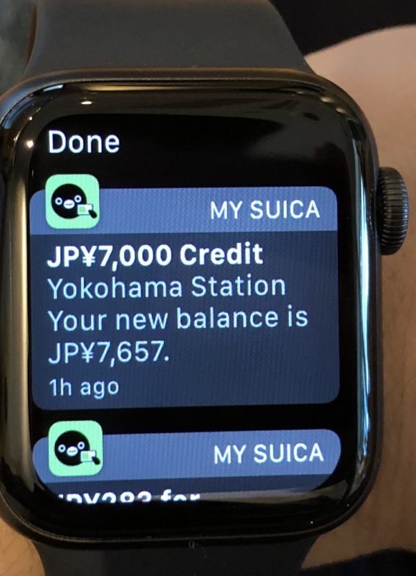 Apple watchでオートチャージ Suica