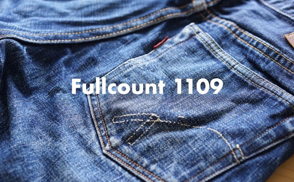 Fullcount 1109 fades 2019
