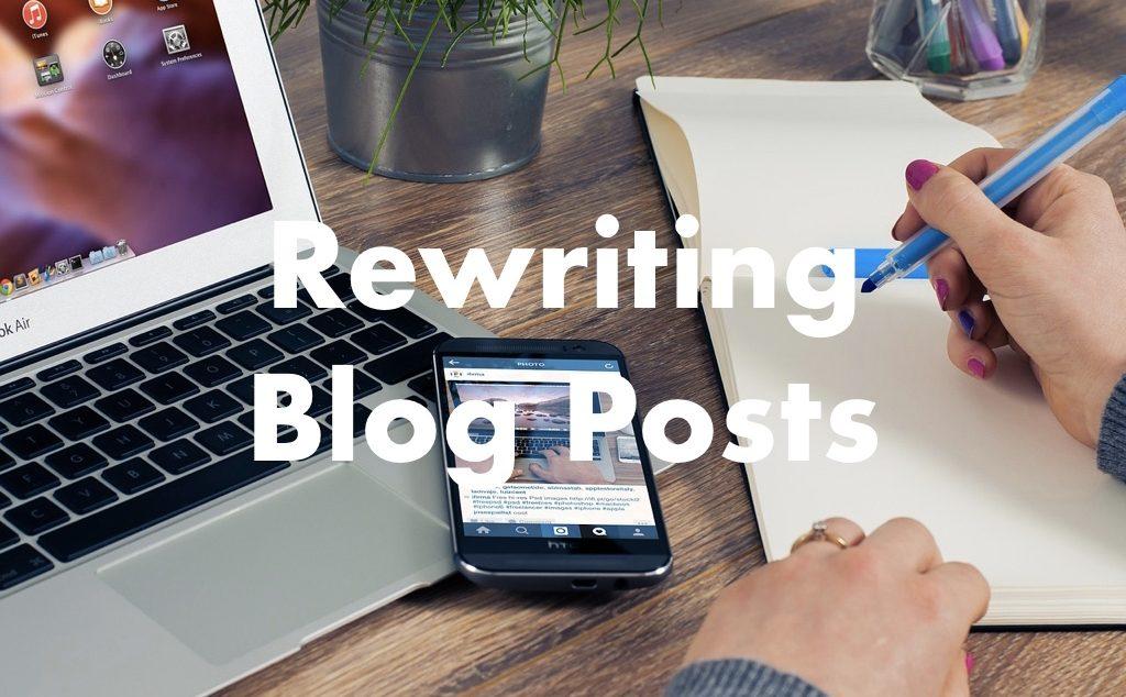 リライト ブログ