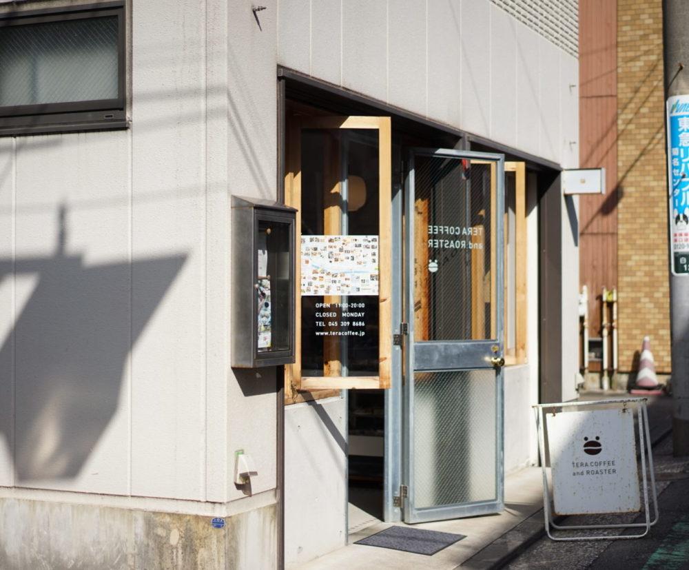 テラコーヒー 入口