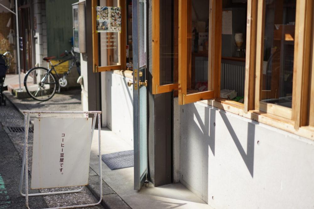 コーヒー豆屋です テラコーヒー