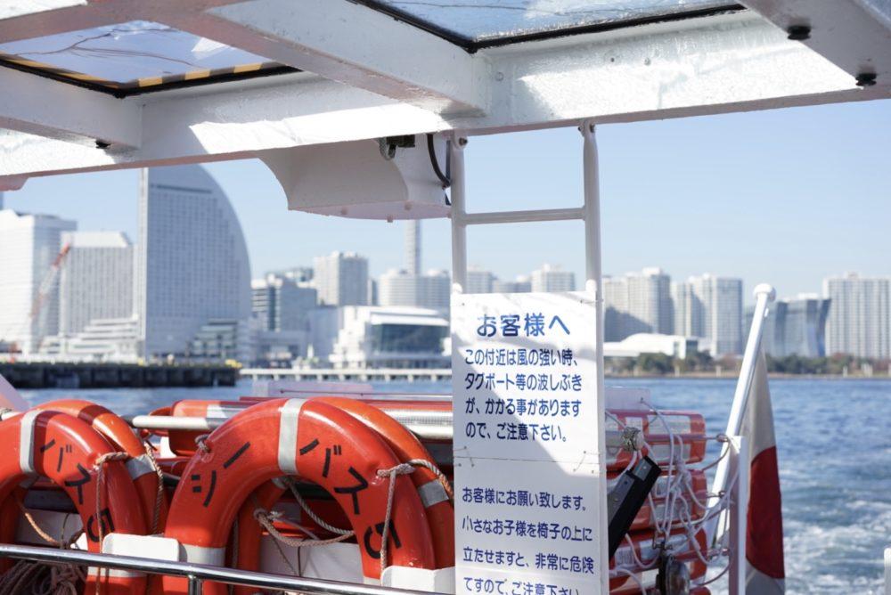 シーバスからの眺め 横浜