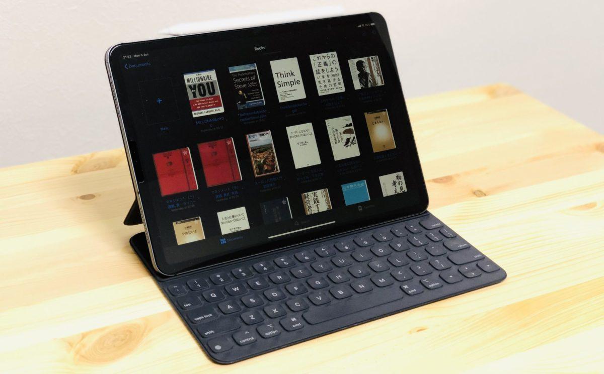 お気に入りの本をiPadに。