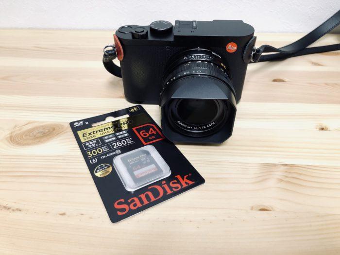 SanDisk Leica Q2 Extreme Pro 64GB