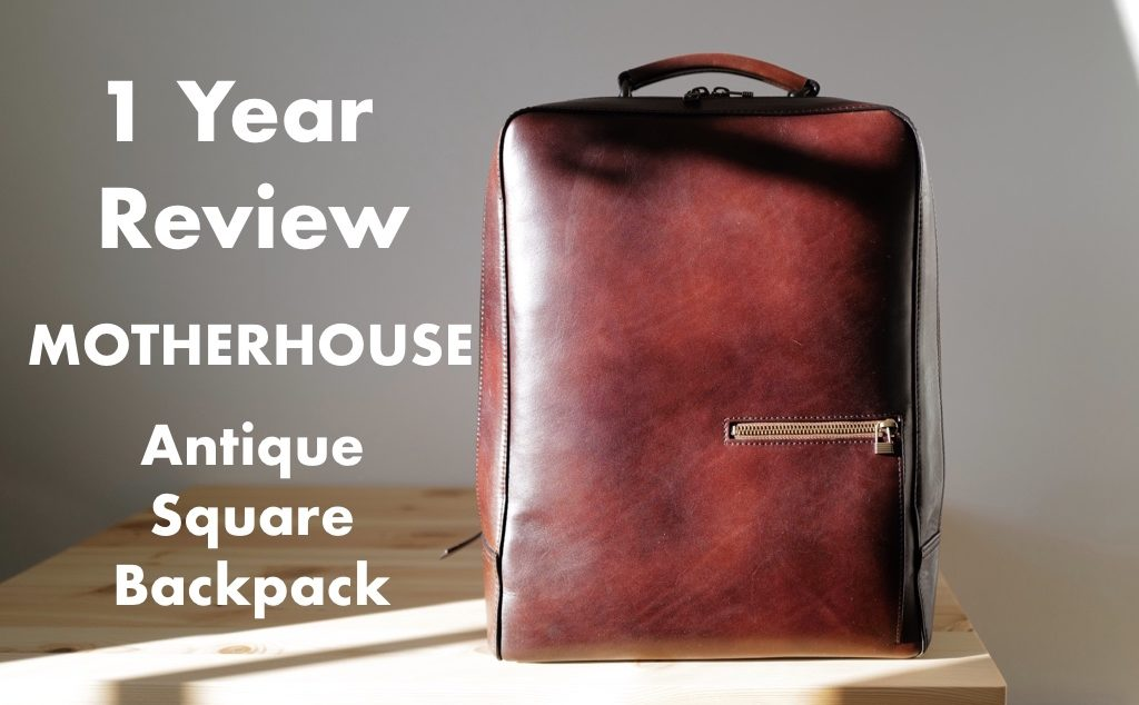 Motherhouse Antique Square Backpack 1年 レビュー