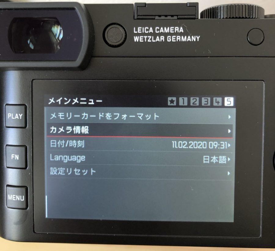 カメラ情報 ライカQ2