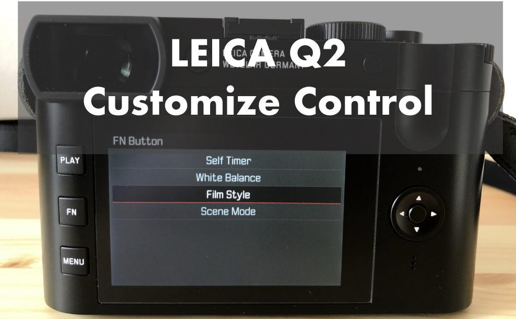 Leica Q2 ライカQ2 カスタマイズコントロール